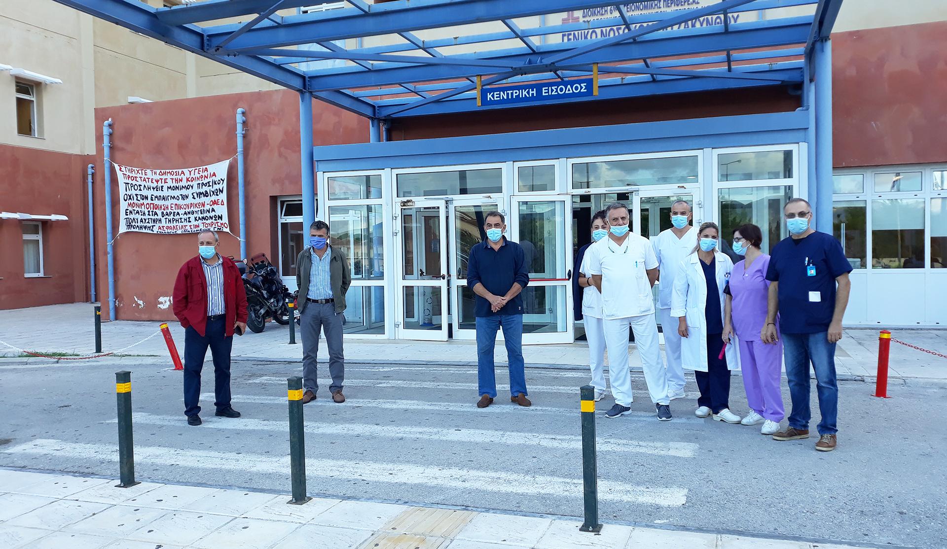 Οι επισκέπτες αφήνουν προίκα τον Κορωναϊό - Δήμαρχος Ζακύνθου, Βουλευτής και Αντιπεριφερειάρχης θα είναι υπόλογοι για ότι συμβεί