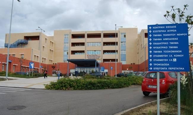 Έχουμε πέντε κρούσματα στο Νοσοκομείο Ζακύνθου - Το 50% των εργαζομένων του νοσοκομείου μας επέλεξε να μην εμβολιαστεί